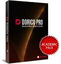 【学生様/教員様用】Steinberg スタインバーグ / Dorico Pro アカデミック版 譜面作成ソフト