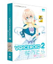 AH-Software エーエイチソフトウェア / VOICEROID2 桜乃そら【お取り寄せ商品】