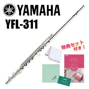 ��YAMAHAYFL-311