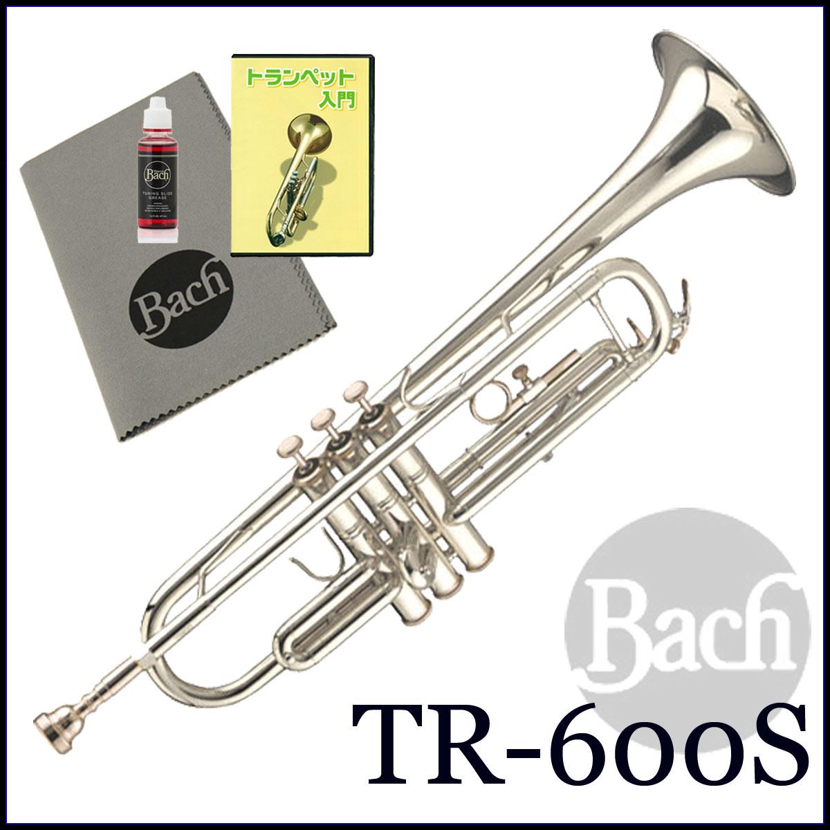 【在庫あり】Bach / TR-600SP バック トランペット TR600S 銀メッキ仕…...:ishibashi:10022165