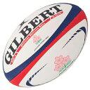 【メール便不可】ギルバート(GB-9301)レプリカボール 日本代表 5号 ラグビーボール GILBERT ラグビー フットボール