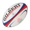 【メール便不可】レプリカボール 日本代表 4号 ラグビーボール ギルバート GILBERT ラグビー フットボール GB-9302