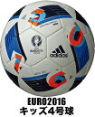 ボージュ キッズ4号球 UEFA EURO2016 試合球 レプリカ4号球モデル アディダス サッカーボールJFA検定 AF4150