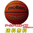 【molten】モルテン バスケットボール 5号検定球 B5C5000 (JB5000)【チーム名・学校名・番号・団体名ネーム入れ代込み/送料無料】