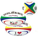 GILBERT ギルバート タグラグビー ボール 4号 GB-9131