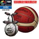 【初回限定風呂敷付き】molten モルテン BG5000 FIBAスペシャルエディション 7号球 国際公認球 (B7G5000-S0J) バスケットボール バスケ
