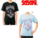 SASAKI ササキスポーツ 新体操用品 539 R.G ドライシャツ