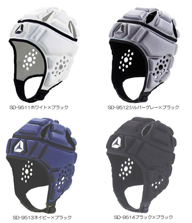 スズキ(SD-9511,SD-9512,SD-9513,SD-9514) ラグビー ヘッド…...:ishida-sports:10000243