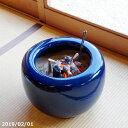 【あす楽対応】 信楽焼 火鉢 生子 13号 【送料無料】【産地直送】