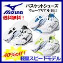 【送料無料!】 【40%OFF!】 ミズノ 【MIZUNO】...