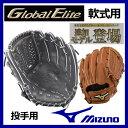 【42%OFF!】ミズノ【MIZUNO】 グローバルエリート ライペック Lシリーズ 軟式グラブ 投手用 2GN36021 (野球用品/グローブ)