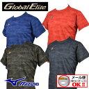 【1点までメール便可】【25 OFF 】 ミズノ 【MIZUNO】 グローバルエリート 【Global Elite】 ベースボールTシャツ ベースボールトレーニングウェア 12JA6T87 (野球トレーニングシャツ/ウォームアップ/ベースボールシャツ/半袖)