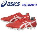 【2019 春夏モデル】アシックス【ASICS】DS LIGHT 3 ディーエスライト3 フットボールシューズ サッカースパイク TSI750 615 (部活/サッカー用品/スパイクシューズ/ポイントスパイク/サッカーシューズ/フットボールスパイク)