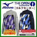 【送料無料!】【35%OFF!】 ミズノ 【MIZUNO】 【THE OPEN】 ゴルフ GOLF セーター ブレスサーモ A93KF102 (メンズ/ゴルフウ...