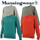 【55 OFF!】 【送料無料!】 マンシングウェア 【Munsingwear】 ゴルフ GOLF カシミヤセーター SG4312 (メンズ/ゴルフウェア/ニットセーター/ウールセーター/丸首/ウォームビズ/暖かい)