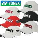 【33%OFF!】 ヨネックス 【YONEX】 ユニセックス ゴルフキャップ ゴルフ帽子 GCT-0...