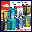 【2017 NEW MODEL】 ノースフェイス 【THE NORTH FACE】 BCヒューズボックス(キッズ) BC FUSE BOX KIDS NMJ81...