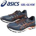 アシックス【ASICS】ランニングシューズ GEL-GLYDE T844N 4990 男女兼用 2018 (陸上用品/陸上競技/レーシングシューズ/アスリート/部活/トレーニング/RUNNING/RACING/レーサー/マラソンシューズ)