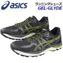 アシックス【ASICS】ランニングシューズ GEL-GLYDE T844N 9090 男女兼用 2018 (陸上用品/陸上競技/レーシングシューズ/アスリート/部活/トレーニング/RUNNING/RACING/レーサー/マラソンシューズ)