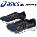 【2020 春夏モデル】 アシックス 【ASICS】 メンズ ランニングシューズ GEL-EXCITE 7 1011A656 002 (男性用/陸上用品/陸上競技/レーシングシューズ/部活/トレーニング/RUNNING/RACING/レーサー/マラソンシューズ)