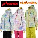 【クリアランスセール】【送料無料 】【55 OFF】 フェニックス 【PHENIX】 レディース スキーウェア 上下セット Bright Jacket PA482OT55 / Bright Waist Pants PA482OB55 【オススメ】(スキー用品/女性用/ウィメンズ/スキースーツ/ツーピース/暖かい)
