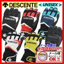 【1点までメール便可】 【40%OFF!】 デサント 【DESCENTE】 UNISEX スキーグローブ スキー手袋 2015-2016モデル DGL5013 ...