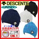 【1点までメール便可】【35%OFF!】 デサント 【DESCENTE】 UNISEX ニットキャップ KNIT CAP スキーニット帽子 DKC5210 20...