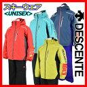 【40%OFF!】 デサント 【DESCENTE】 UNISEX SUIT スキーウェア ジャケット/ラクシングパンツ 上下セット DRA5097F 2015-...