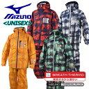 【2018-2019 MODEL】 ミズノ 【MIZUNO】 ブレスサーモ ミズノ デモチームプリントジャケット/パンツ UNISEX スキーウェア 上下セット Z2ME8322 / Z2MF8322 【オススメ】(スキー用品/男女兼用/男性用/女性用/メンズ/ウィメンズ/スキースーツ/ツーピース)