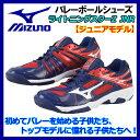 【27%OFF!】 ミズノ 【MIZUNO】 Jr ジュニア用 バレーボールシューズ ライトニングス