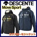 【45%OFF!】 デサント 【DESCENTE】 Move Sport エクスプラスサーモフーデッドジャケット ウィンドブレーカーシャツ DAT-3558 【2015..