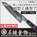 【送料無料】ステンレス製モリブデン鋼入り槌目高級複合包丁 剣型三徳包丁 刃渡り18