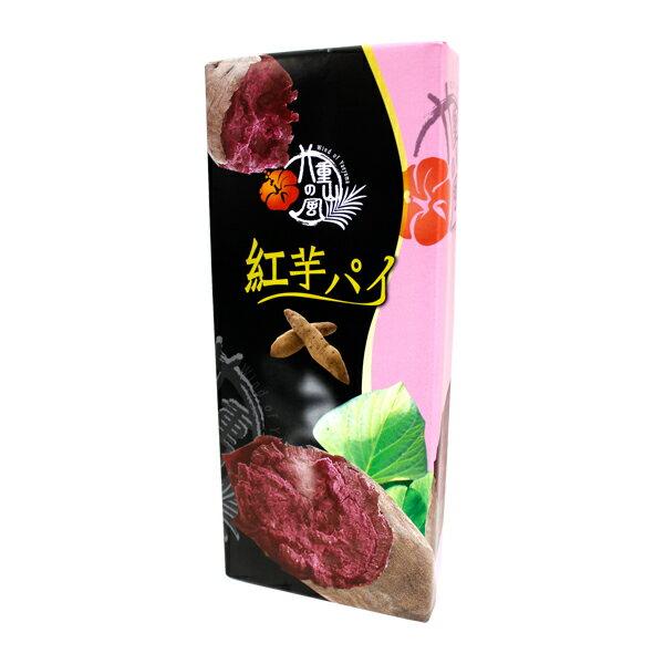 フルーツパイ 紅芋(大)
