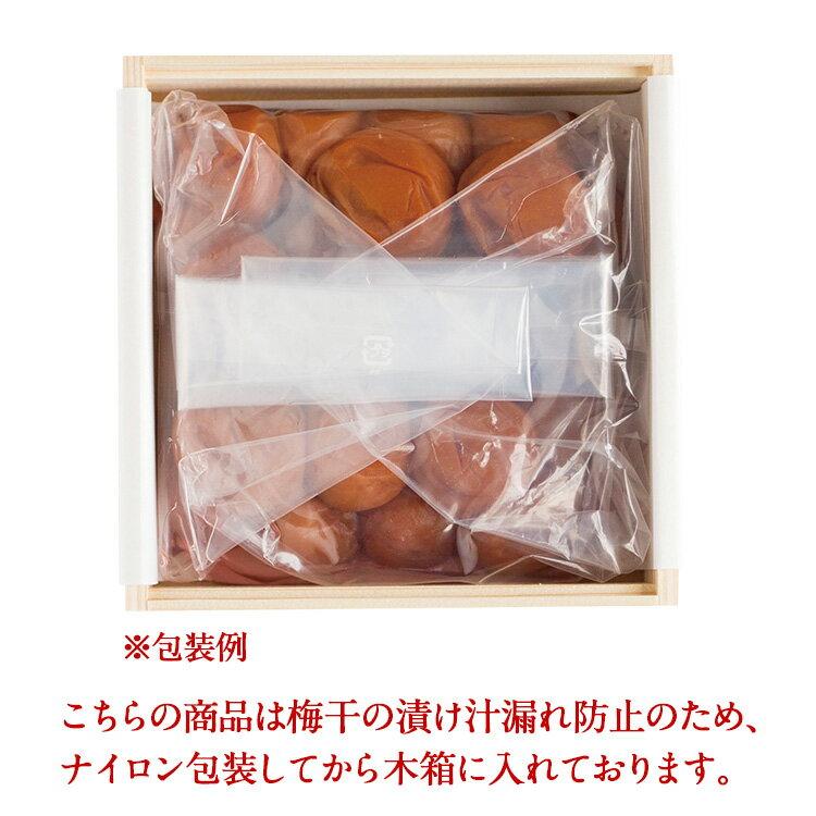 【紀州南高梅】かつお味梅[塩分8%] 木箱 1...の紹介画像3