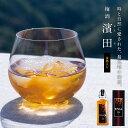 お中元 ギフトに。【送料無料】金箔入り梅酒「HAMADA」7...