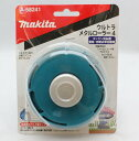 マキタ ウルトラメタルローラー4 A-58241