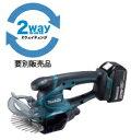 マキタ 充電式芝生バリカン 18V MUM604DZ 本体のみ(バッテリ・充電器別売)