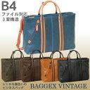 ビジネストートバッグ【BAGGEX VINTAGE(バジェックスヴィンテージ)】3気室タイプ B4サイズ対応 ビジカジ メンズ ビジネスバッグ ギフト 【P11Sep16】