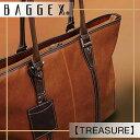 ビジネストートバッグ【BAGGEX TREASURE(バジェックストレジャー)】ノートパソコン対応 ビジカジ メンズ ビジネスバッグ ギフト 【P11Sep16】