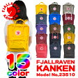 リュックサック【FJALL RAVEN(フェールラーベン)】Kanken 2Way 16L bag 23510 カンケン バッグ デイパック バックパック メンズ レディース ママ 正規品【P23Jan16】