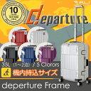 スーツケース A.L.I departure Frame 1-2泊 機内持込 全5色 35L ALI-HD505-22