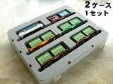 火车箱06件套(1 2例)[Bトレインショーティー専用トレインボックス 6両収納(2ケースセット)【トレインケース】【鉄道】【電車】【列車】【ジオラマ】【系】【it】【10P22Jul14】]