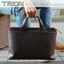 ショッピングビジネスバック ビジネスバッグ【TRION(トライオン)】AA122 グラブレザー ブリーフケース 通勤バッグ ビジネスバック メンズ ギフト