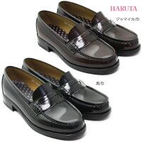 HARUTAハルタローファー45059レディース