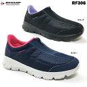 ダンロップ リラフィット 306 RF306 DUNLOP RELAFIT レディース スニーカー 靴 シューズ ファスナー ソフト フレックス 屈曲性 軽量 幅広 4E 撥水 快適 コンフォートシューズ スリッポンタイプ 女性 婦人