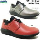 ショッピングヨネックス スニーカー レディース YONEX/ヨネックス パワークッション SHW-LC99 レディース ウォーキングシューズ コンフォートシューズ つま先ゆったり オブリークトゥ 靴 ファスナー レースアップ 幅広 3.5E 軽量 快適 歩きやすい 脱ぎやすい 履きやすい 散歩 旅行 女性 婦人