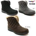 防寒ブーツ TOPAZ TZ-4439 トパーズ レディース ショートブーツ カジュアル 靴 シューズ ボア仕様 キルティング 防寒 防水 防滑ソール 幅広 4E 軽量設計 女性 婦人