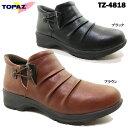 サイドゴアブーツ TOPAZ TZ-4818 トパーズ レディース ショートブーツ 靴 シューズ サイドゴア 防寒 カジュアル くしゅくしゅ 防水 防滑ソール 幅広 4E 軽量設計 女性 婦人