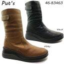 Put's プッツ 46-83463 レディース ロングブーツ エンジニアブーツ ファスナー ジッパー 本革 天然皮革 ソフト革 靴 シューズ 日本製 made in japan 女性 婦人