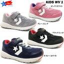 スニーカー キッズ CONVERSE KID'S WV 1 コンバース キッズ WV 1 キッズ スニーカー 靴 シューズ ベルクロ ストリート カジュアル 男の子 女の子 送料無料